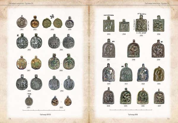 русские иконки: