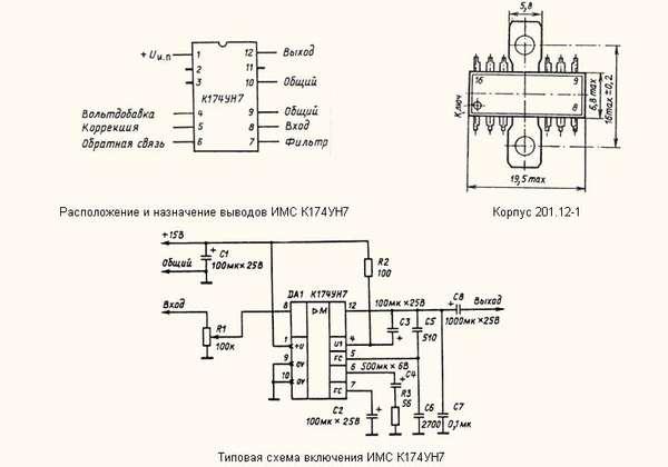 Маяк 12Кп Инструкция