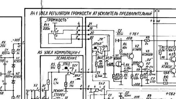 Принципиальная схема усилителя Кумир У-001