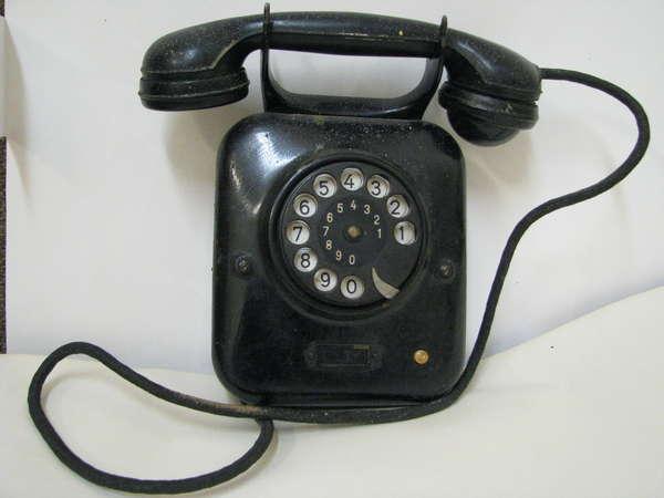 называется этот телефон?