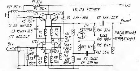 Схема фонокорректор для винила