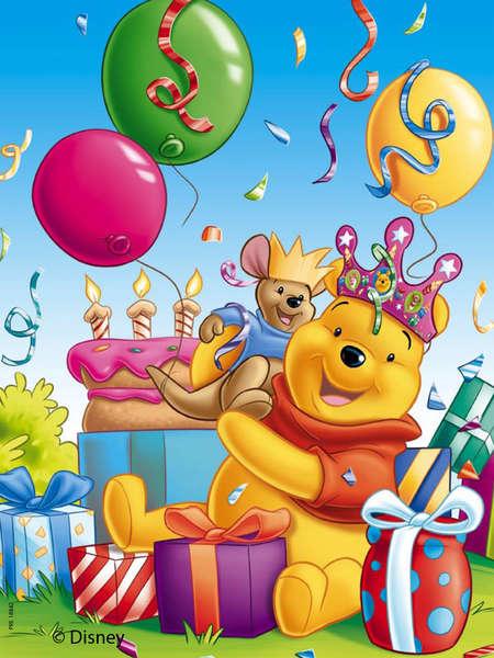 Поздравления с днем рождения ребенка 13