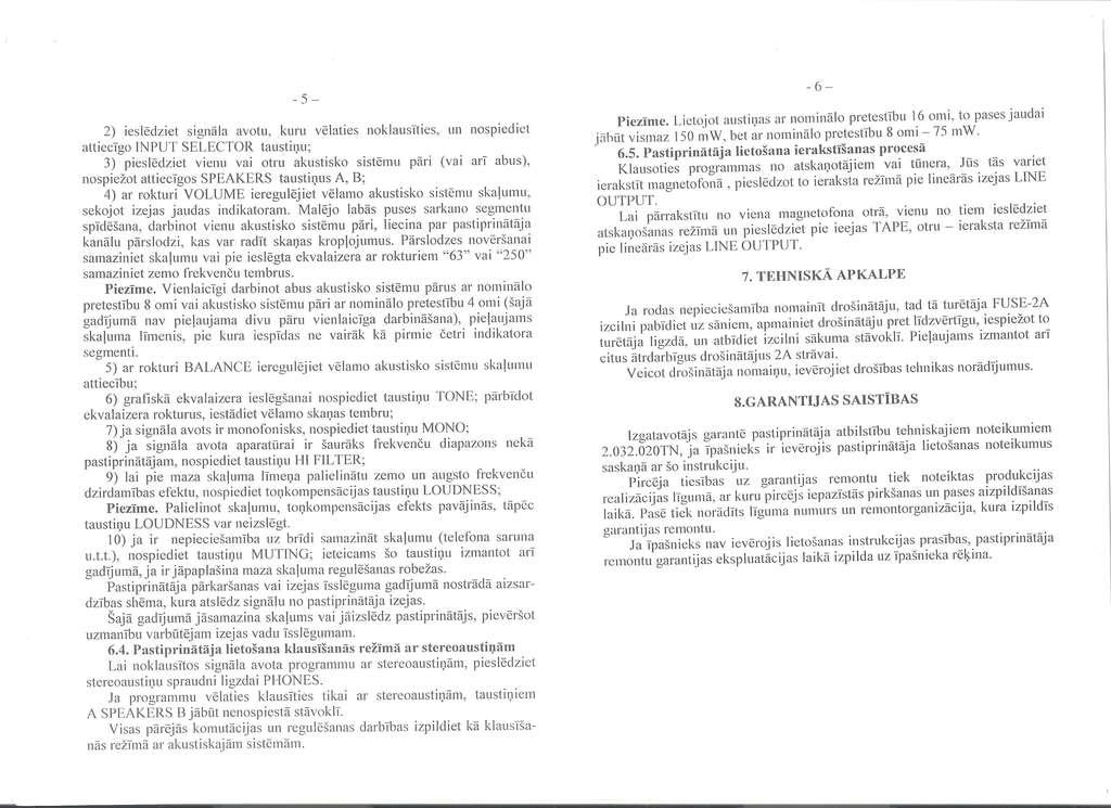 инструкция по ремонту эстония ум 010