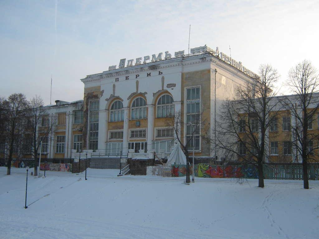 Больница пирогова в москве измайловская
