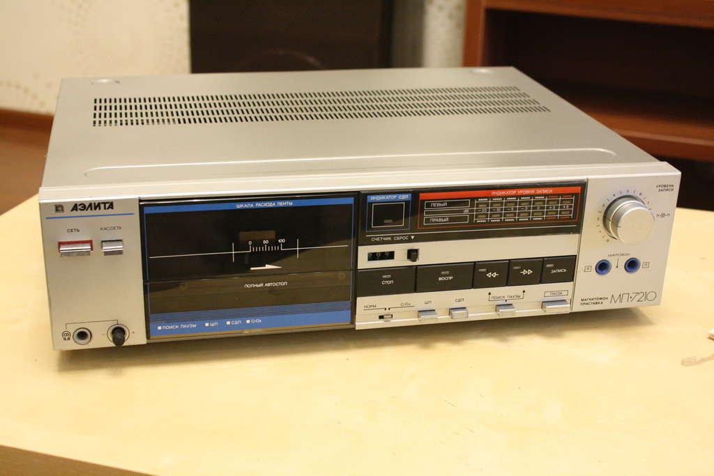 кассетная дека АЭЛИТА МП-7210
