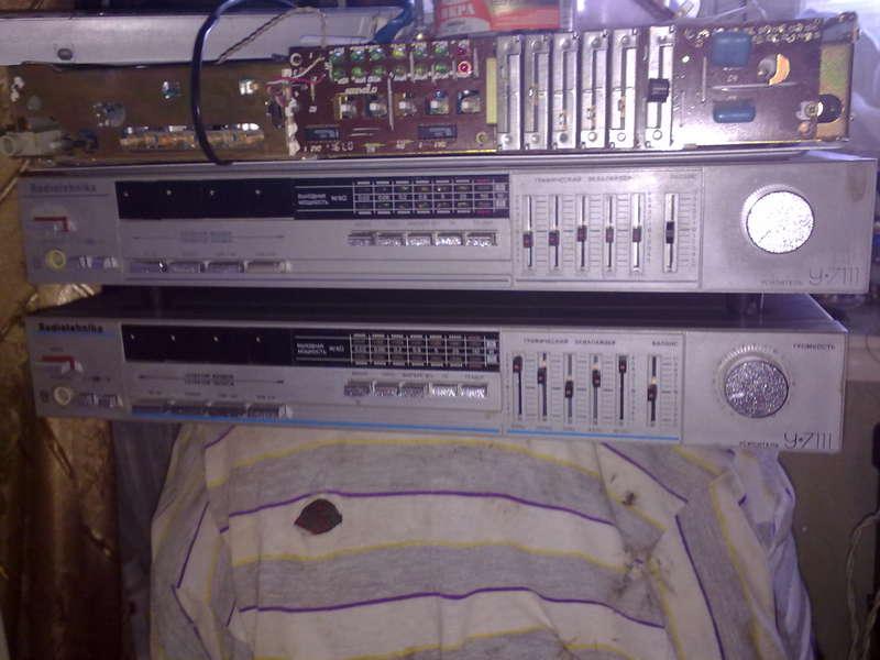 усилители радиотехника