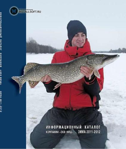 рыболовный каталог русский