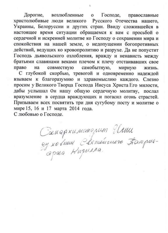 http://forumimage.ru/uploads/20140314/139481085501782815.jpg