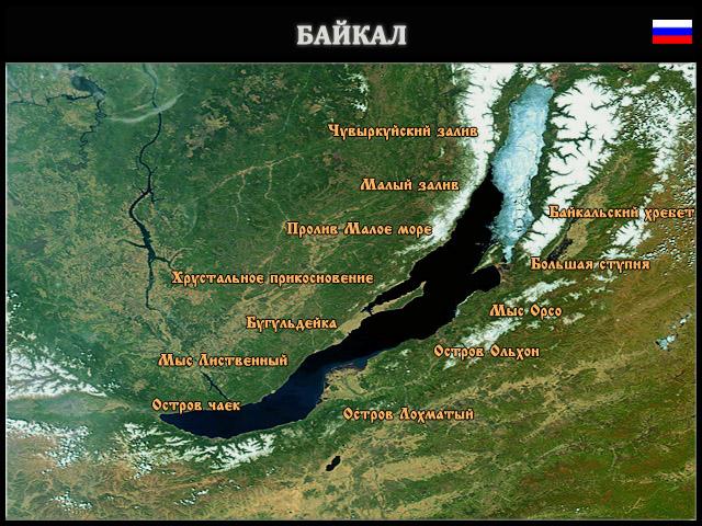 озера рыбалка московской области