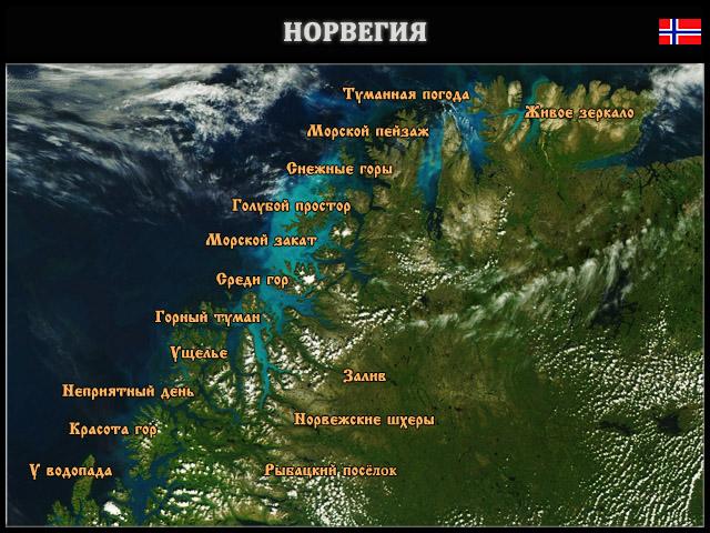 Русская рыбалка 3 как сделать раковую шейку 189
