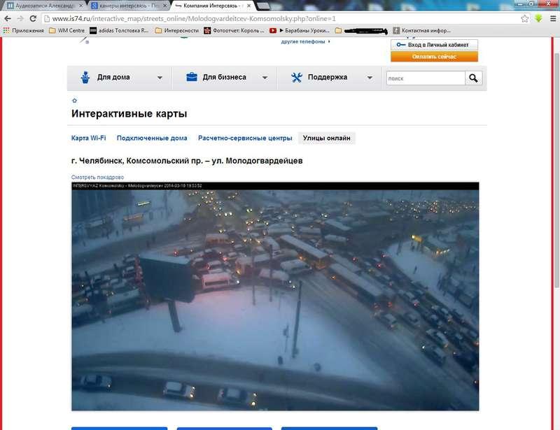18.03.2014., Комсомольский проспект