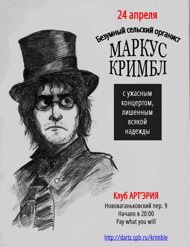 клуб, сообщество любителей творчества Музыкального Коллектива Петра Налича