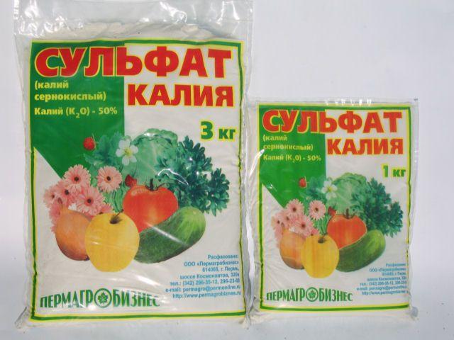 Калийные удобрения. - weerkust.ruweerkust.ru