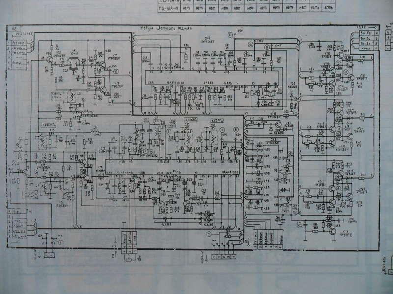 есть схема МЦ48А.этот модуль