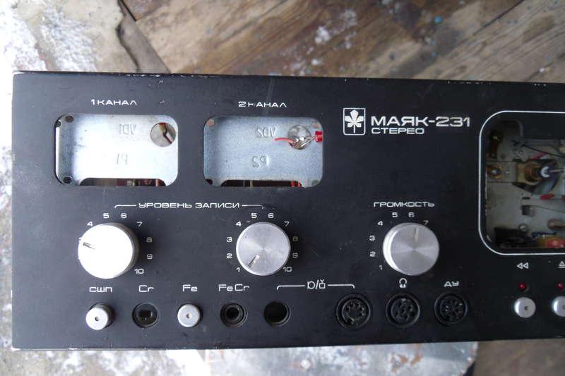 Маяк-231 серебро