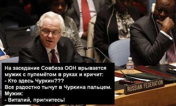http://forumimage.ru/uploads/20140417/139773740669417954.jpg