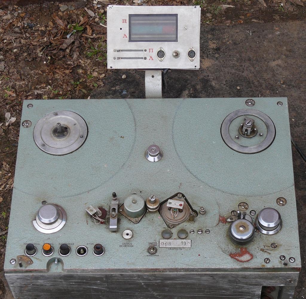 консоль МЭЗ-28