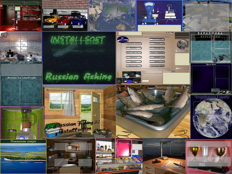 Русская рыбалка инсталлсофт 3.7.4