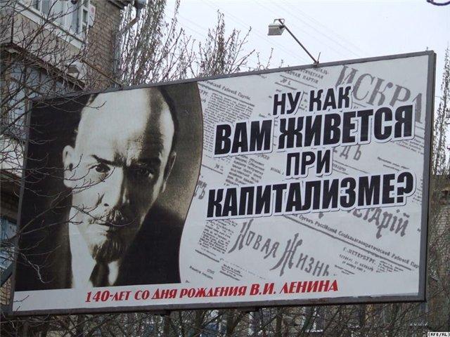 lenin-politicheskaya-prostitutka
