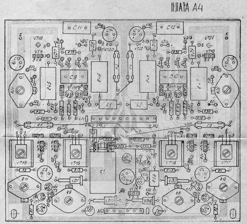 Принципиальная электрическая схема электроника д1-012