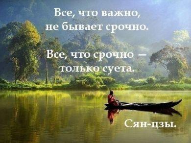 http://forumimage.ru/uploads/20140426/13985395637896723.jpg