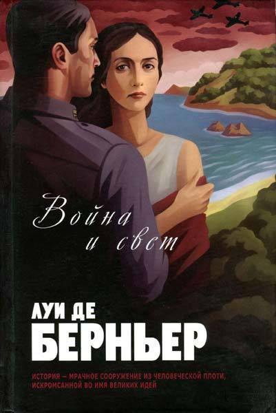 Книги турецких писателей и книги о Турции