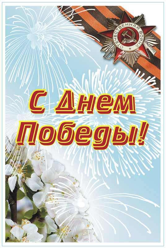 http://forumimage.ru/uploads/20140509/139960623896229051.jpg