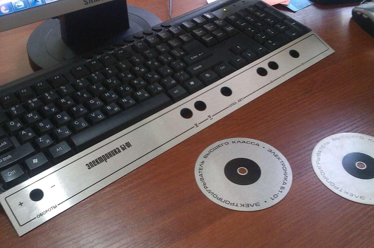 Электрофон Электроника Б1-01. Реставрация.