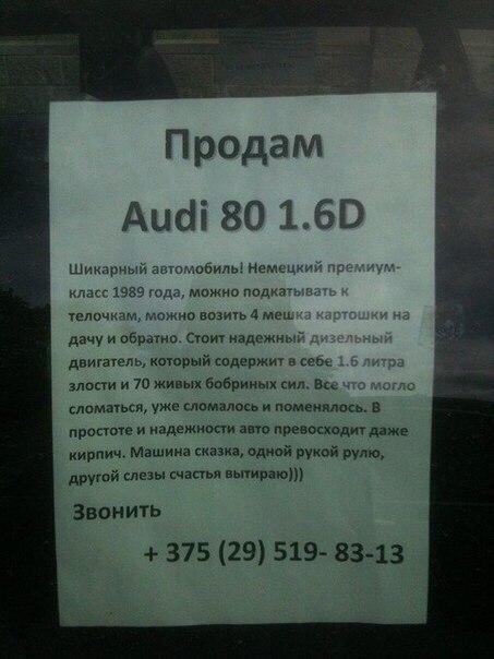 http://forumimage.ru/uploads/20140514/140005591020316280.jpg
