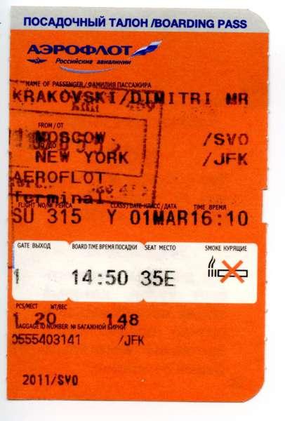 Форум коллекционеров-исследователей проездных билетов -исследователей проездных билетов :: Просмотр темы - Стандартные посадочные талоны - Аэрофлот.
