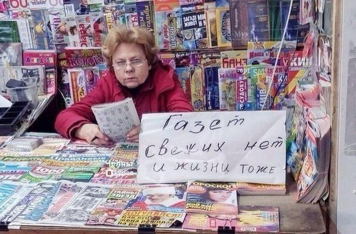 историко-политический форум • Просмотр темы - Только у нас (в постсоветских странах)!