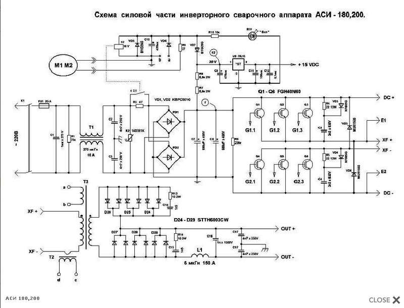 нужна схема инверторного сварочного аппарата АСИ-180 диолд