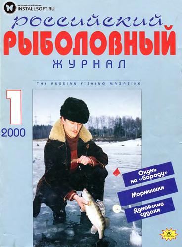 Рыбалка Сборник 73 книги (2004-2012) FB2,DJVU,PDF