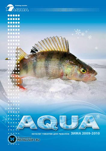 рыболовные товары компании аква
