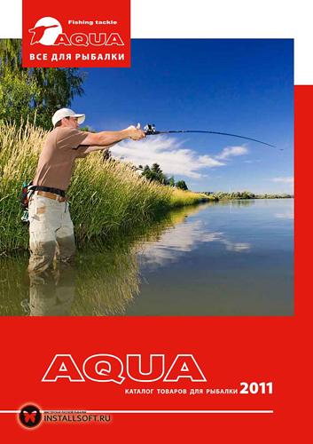 бесплатный каталог рыболовных товаров
