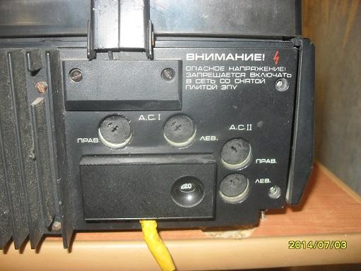 Re: Электроника Д1-012 1983