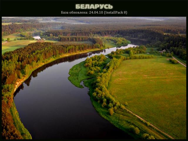 Мозырь  Русская рыбалка 37 оффлайн  Симулятор рыбалки