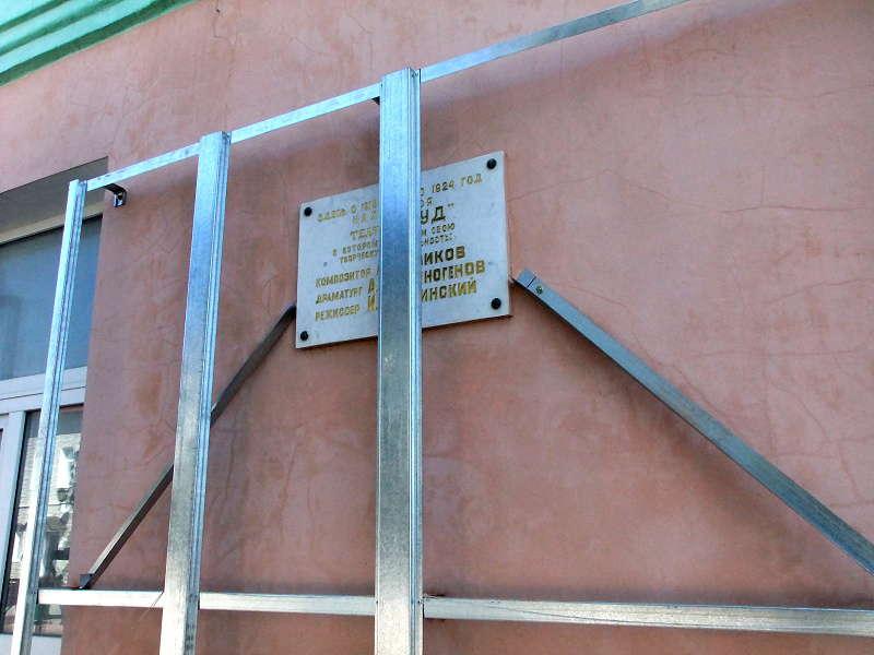 Очередной глум или планомерное уничтожение облика Скопина?  140653486446212975