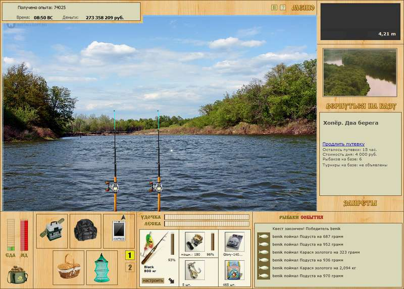 офлайн рыбалка