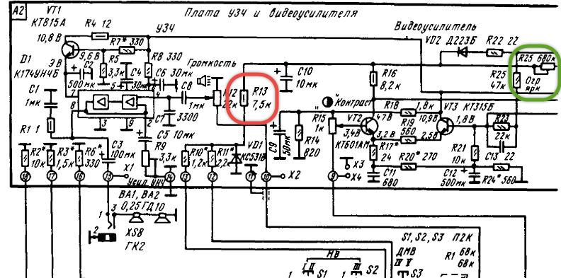 Re: Электроника 409Д: трубка