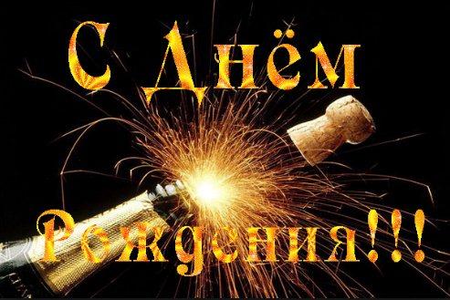 http://forumimage.ru/uploads/20140824/140890438997654321.jpg