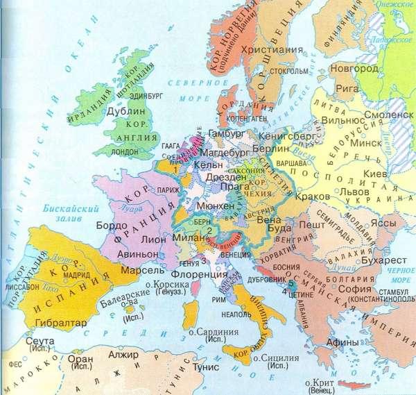 карта европы 18 века отправляемся