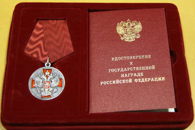 http://forumimage.ru/uploads/20140831/140949445757934396.jpg