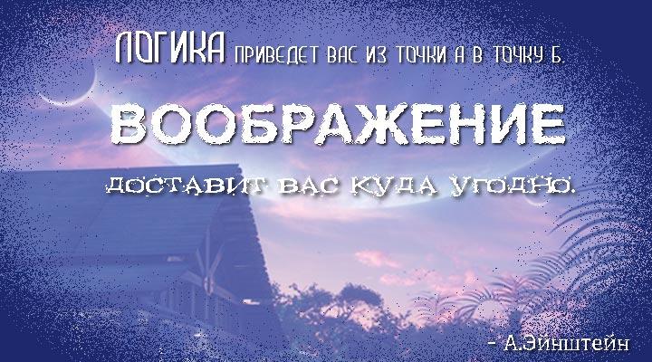 http://forumimage.ru/uploads/20140831/140950743894893773.jpg