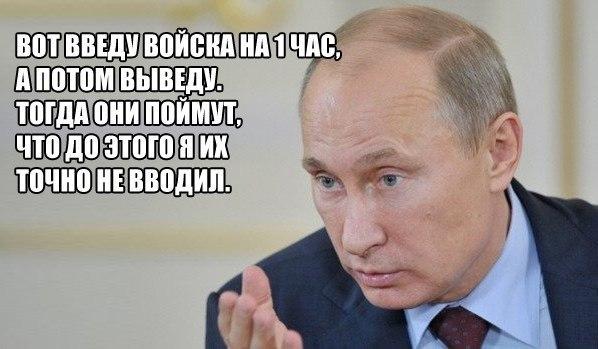 http://forumimage.ru/uploads/20140907/14100985178122654.jpg