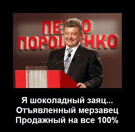 http://forumimage.ru/uploads/20140911/14104401274210280.jpg