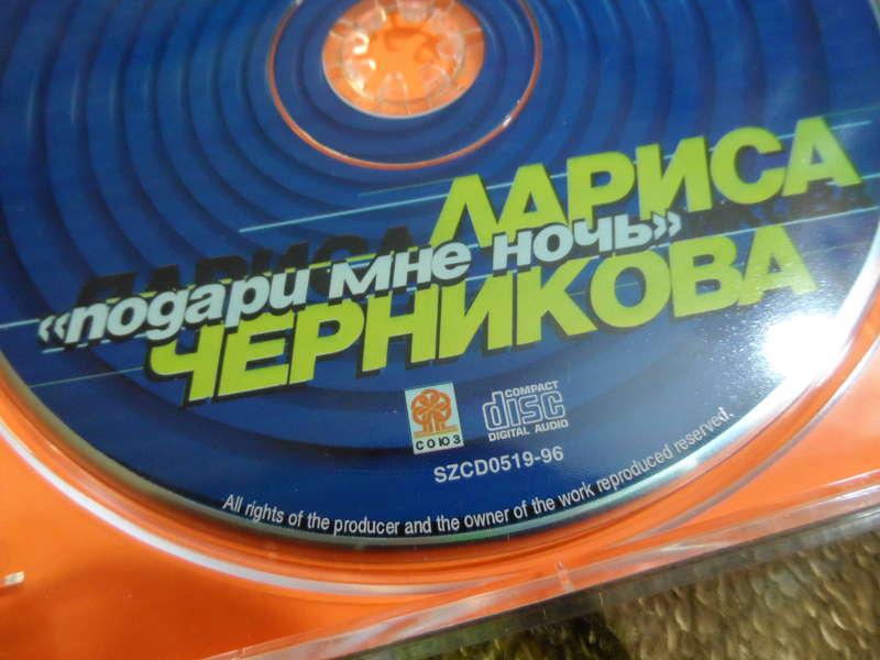 форум Алекса • Просмотр темы - CD Audio