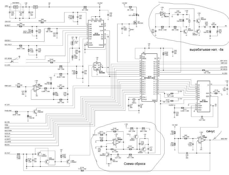 BS5839 PART 1 2013 PDF DOWNLOAD