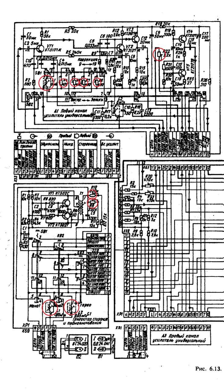 Схема магнитофона юпитер 203 стерео