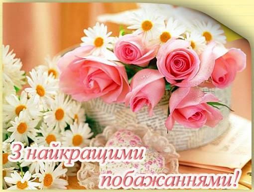 Ені, з Днем народження)) - Форум Динамо Киев